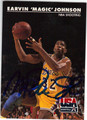 MAGIC JOHNSON LOS ANGELES LAKERS AUTOGRAPHED BASKETBALL CARD #51113D