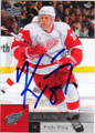 KIRK MALTBY DETROIT RED WINGS AUTOGRAPHED HOCKEY CARD #51913A
