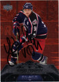 SERGEI FEDOROV AUTOGRAPHED & NUMBERED HOCKEY CARD #61912E