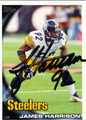 JAMES HARRISON AUTOGRAPHED FOOTBALL CARD #62512B