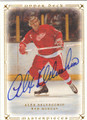ALEX DELVECCHIO AUTOGRAPHED HOCKEY CARD #92312K