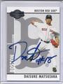 Daisuke Matsuzaka Autographed Baseball Card #92710N