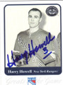 HARRY HOWELL NEW YORK RANGERS AUTOGRAPHED HOCKEY CARD #12514R