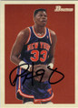 PATRICK EWING NEW YORK KNICKS AUTOGRAPHED BASKETBALL CARD #12714H