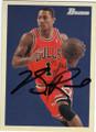 DERRICK ROSE CHICAGO BULLS AUTOGRAPHED BASKETBALL CARD #40814C