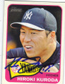 HUROKI KURODA NEW YORK YANKEES AUTOGRAPHED BASEBALL CARD #50614R