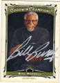 BILL RUSSELL UNIVERSITY OF SAN FRANCISCO AUTOGRAPHED BASKETBALL CARD #50814H