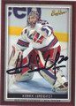 HENRIK LUNDQVIST NEW YORK RANGERS AUTOGRAPHED HOCKEY CARD #80514i