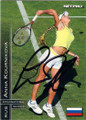 ANNA KOURNIKOVA AUTOGRAPHED TENNIS CARD #90914D