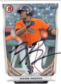 BRIAN RAGIRA SAN FRANCISCO GIANTS AUTOGRAPHED ROOKIE BASEBALL CARD #92714J