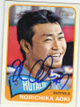 NORICHIKA AOKI KANSAS CITY ROYALS AUTOGRAPHED BASEBALL CARD #102214A