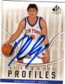 DANILO GALLINARI NEW YORK KNICKS AUTOGRAPHED ROOKIE BASKETBALL CARD #112314C