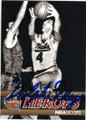 DOLPH SCHAYES SYRACUSE NATIONALS AUTOGRAPHED BASKETBALL CARD #113014C