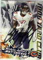 ALSHON JEFFERY CHICAGO BEARS AUTOGRAPHED FOOTBALL CARD #20515M
