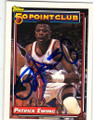 PATRICK EWING NEW YORK KNICKS AUTOGRAPHED BASKETBALL CARD #52915D