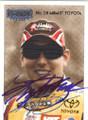 KYLE BUSCH AUTOGRAPHED NASCAR CARD #60115L