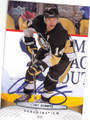 CHRIS KUNITZ PITTSBURGH PENGUINS AUTOGRAPHED HOCKEY CARD #61715J