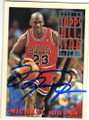MICHAEL JORDAN CHICAGO BULLS AUTOGRAPHED BASKETBALL CARD #70115L