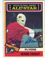BERNIE PARENT PHILADELPHIA FLYERS AUTOGRAPHED VINTAGE HOCKEY CARD #82815E