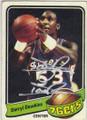 DARRYL DAWKINS PHILADELPHIA 76ers AUTOGRAPHED VINTAGE BASKETBALL CARD #90415B