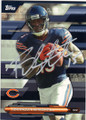 BRANDON MARSHALL CHICAGO BEARS AUTOGRAPHED FOOTBALL CARD #101615A