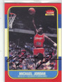 MICHAEL JORDAN CHICAGO BULLS AUTOGRAPHED ROOKIE BASKETBALL CARD #111615E