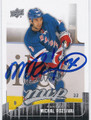 MICHAL ROZSIVAL NEW YORK RANGERS AUTOGRAPHED HOCKEY CARD #121015E