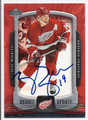 BRENDAN SHANAHAN DETROIT RED WINGS AUTOGRAPHED HOCKEY CARD #11316C