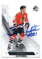 STAN MIKITA CHICAGO BLACK HAWKS AUTOGRAPHED HOCKEY CARD #12816G