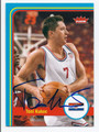 TONI KUKOC JUGOPLASTIKA SPLIT AUTOGRAPHED BASKETBALL CARD #32416C