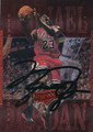 MICHAEL JORDAN AUTOGRAPHED BASKETBALL CARD #42516E