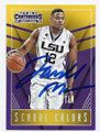 JARELL MARTIN LOUSIANA STATE UNIVERSITY TIGERS AUTOGRAPHED ROOKIE BASKETBALL CARD #50816A