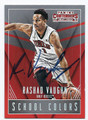 RASHAD VAUGHN UNLV REBELS AUTOGRAPHED ROOKIE BASKETBALL CARD #51116D
