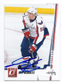 JEFF SCHULTZ WASHINGTON CAPITALS AUTOGRAPHED HOCKEY CARD #51716A
