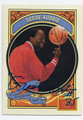"HUBERT ""GEESE"" AUSBIE HARLEM GLOBETROTTERS AUTOGRAPHED BASKETBALL CARD #52416B"