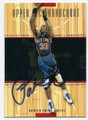 PATRICK EWING NEW YORK KNICKS AUTOGRAPHED BASKETBALL CARD #60316E