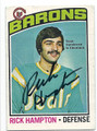 RICK HAMPTON FORMER CALIFORNIA GOLDEN SEALS AUTOGRAPHED VINTAGE HOCKEY CARD #60616F