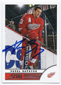 PAVEL DATSYUK DETROIT RED WINGS AUTOGRAPHED HOCKEY CARD #72716C
