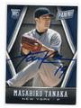MASAHIRO TANAKA NEW YORK YANKEES AUTOGRAPHED BASEBALL CARD #81516E