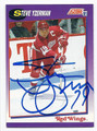 STEVE YZERMAN DETROIT RED WINGS AUTOGRAPHED HOCKEY CARD #82716E