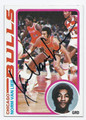NORM VAN LIER CHICAGO BULLS AUTOGRAPHED VINTAGE BASKETBALL CARD #83116F