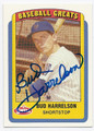 BUD HARRELSON NEW YORK METS AUTOGRAPHED BASEBALL CARD #90216E