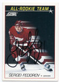 SERGEI FEDOROV DETROIT RED WINGS AUTOGRAPHED HOCKEY CARD #91016B