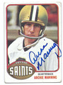 ARCHIE MANNING NEW ORLEANS SAINTS AUTOGRAPHED VINTAGE FOOTBALL CARD #110716A