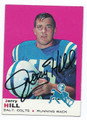 JERRY HILL BALTIMORE COLTS AUTOGRAPHED VINTAGE FOOTBALL CARD #120516F