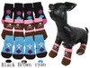 Dog Small Socks DSC-006