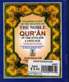 The Noble Qur'an  (Darussalam)