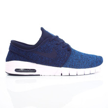 Nike SB Stefan Janoski Max Shoes - Industrial Blue/Photo Blue/Light Armory