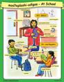 Hidatsa Classroom