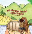 Hidatsa 'Midéegaadish híi Máadiraxbi' | The Buffalo and the Boat